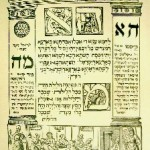 Ha Lachma from the Venice Haggadah, 1609