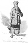 Depiction of the kohen gadol wearing his priestly garments