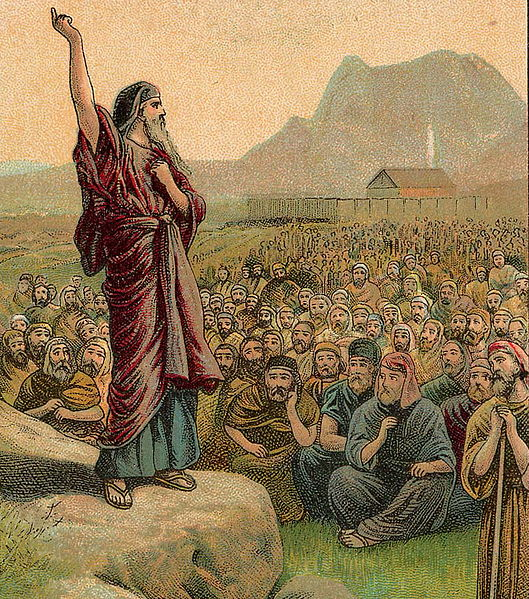 account of the life of moses and the exodus of the israelites The exodus and ancient egyptian records and moses said unto the people: do not fear stand and see the deliverance of hashem which he shall do for you this day.