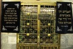 The tomb of Abraham in the Cave of Machpelah, Hebron