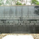 Rookwood Holocaust Memorial Sydney