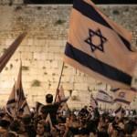 jerusalem israel flag kotel western wall yom haatzmaut independence day