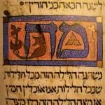 Mah Nishtanah, from the Sarajevo Haggadah, 1350