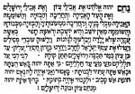 Nachem Tishah BeAv BAv 9 Av