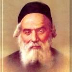 The Chafetz Chayyim