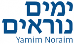 yamim noraim high holy days