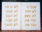 plaque 10 commandments