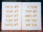 plaque 10 commandments