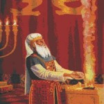 altar mizbeiach mizbeyach ketores incense ketoret