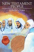 New Testament People: A Rabbi's Notes