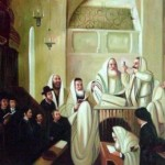shofar rosh hashanah pray daven synagogue