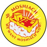 moshiach mashiach messiah