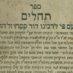 Book of Psalms with the commentary of the RaDaK, Frankfurt am Main, 1712