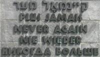 never again holocaust shoah zachor