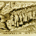 Israelites crossing the sea, Venice Haggadah, 1609