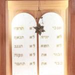 10 ten commandments luchot tablets da lifnei