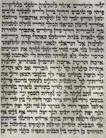Shir hashirim text
