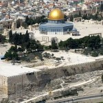 Temple Mount Har Habayit
