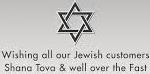 yom kippur well over fast