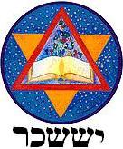 Issachar Isachar