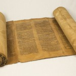 old sefer torah scroll
