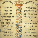 Ten commandments luchot