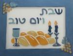 Shabbat yom-tov