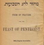 Pentecost Shavuot